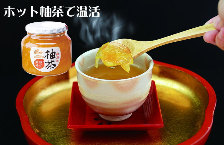 柚茶バナー